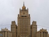 Meeting of trilateral group on Nagorno-Karabakh region may be held soon - Russian MFA